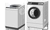 洗濯機の回収料金について