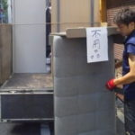 法人事務所のパソコンなどを片付けに、大阪市浪速区へ