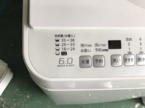 ryouji_02