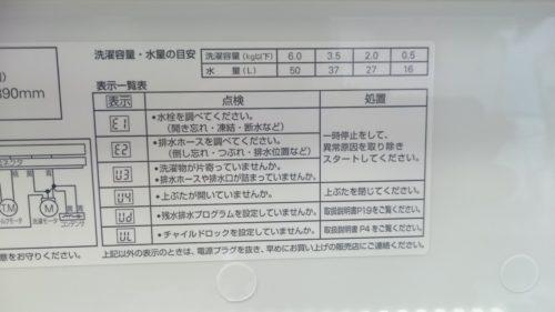 ryouji_03