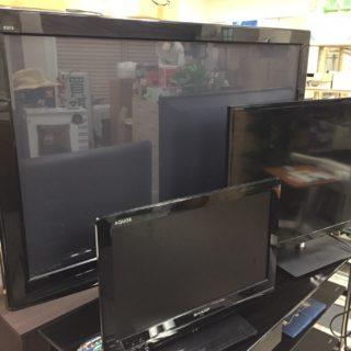 液晶テレビの処分を考える前に、レッツ買取チャレンジ!