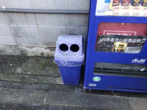 よく見かけるゴミ箱です。しかし、ビン・缶以外の物が入ってる時があります。