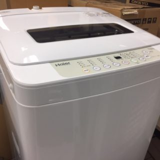冷蔵庫・洗濯機の買取査定に行ってまいりました!