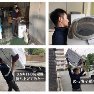 3種類ある洗濯機のちょっとした知識をご紹介します