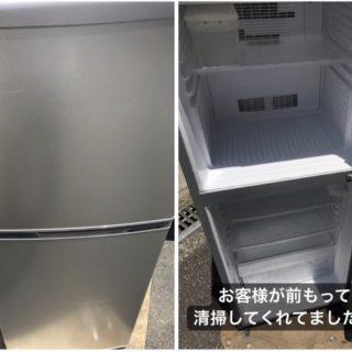 洗濯機・冷蔵庫の買取は、おまかせリサイクルにおまかせ下さい