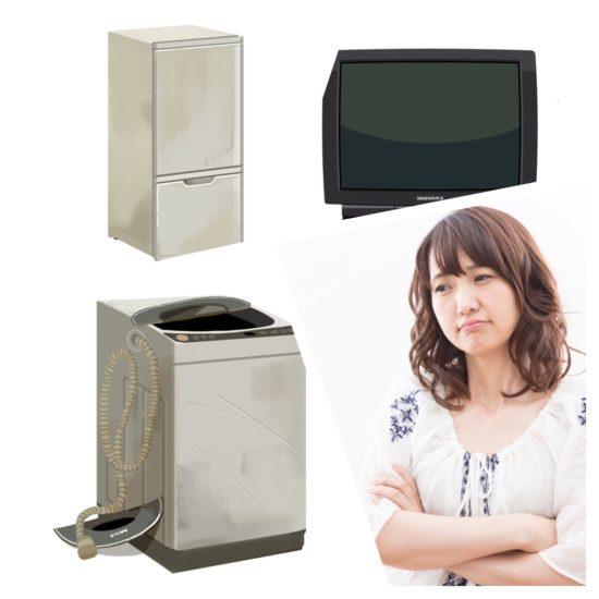洗濯機や冷蔵庫などのリサイクル家電の処分方法を6つご紹介します!