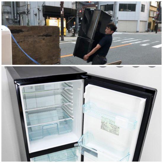 冷蔵庫回収案件とリサイクル家電について